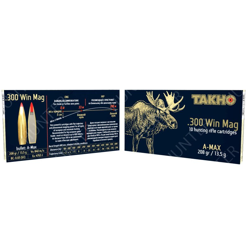 Патрон нарезной  A-Max 208 gr к. 300 Win Mag